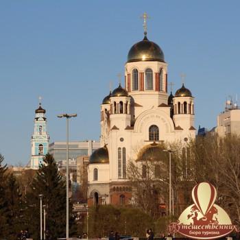 Трахнул неверную дамы я вас хочу на одну ночь из екатеринбурга русских жен мужьям