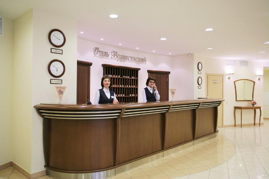 Вакансии в москве администратором гостиницы