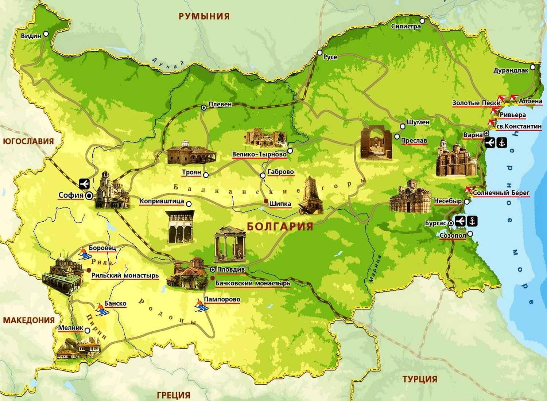 вылет в болгарию из екатеринбурга: