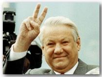 Музей Бориса Николаевича Ельцина + обзорная экскурсия по г. Екатеринбургу!
