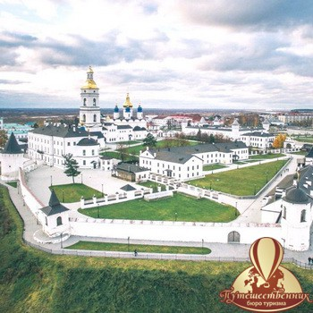 ЭКСКУРСИЯ ТЮМЕНЬ-ТОБОЛЬСК-АБАЛАК