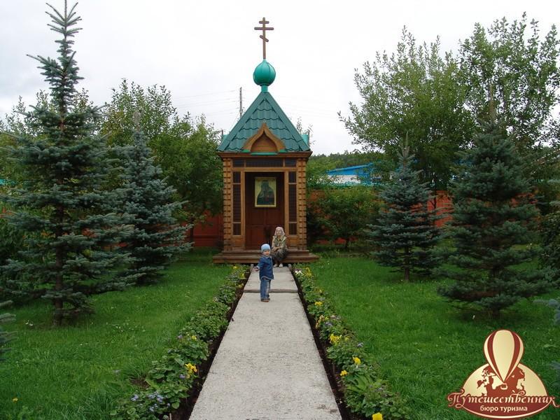 Святые источники села Тарасково - Русь-Тревел