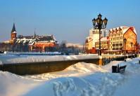 Рыбная деревня. Калининград